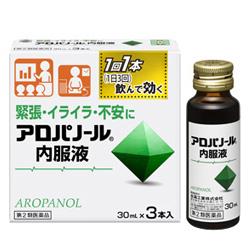 アロパノール内服液