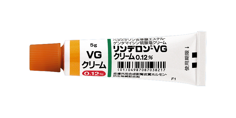 リンデロン-VGクリーム0.12%