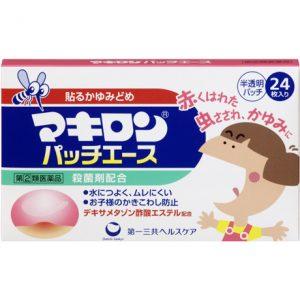 マキロンパッチエース(かゆみちゃんパッケージ)