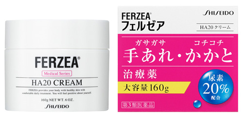 フェルゼア HA20クリーム