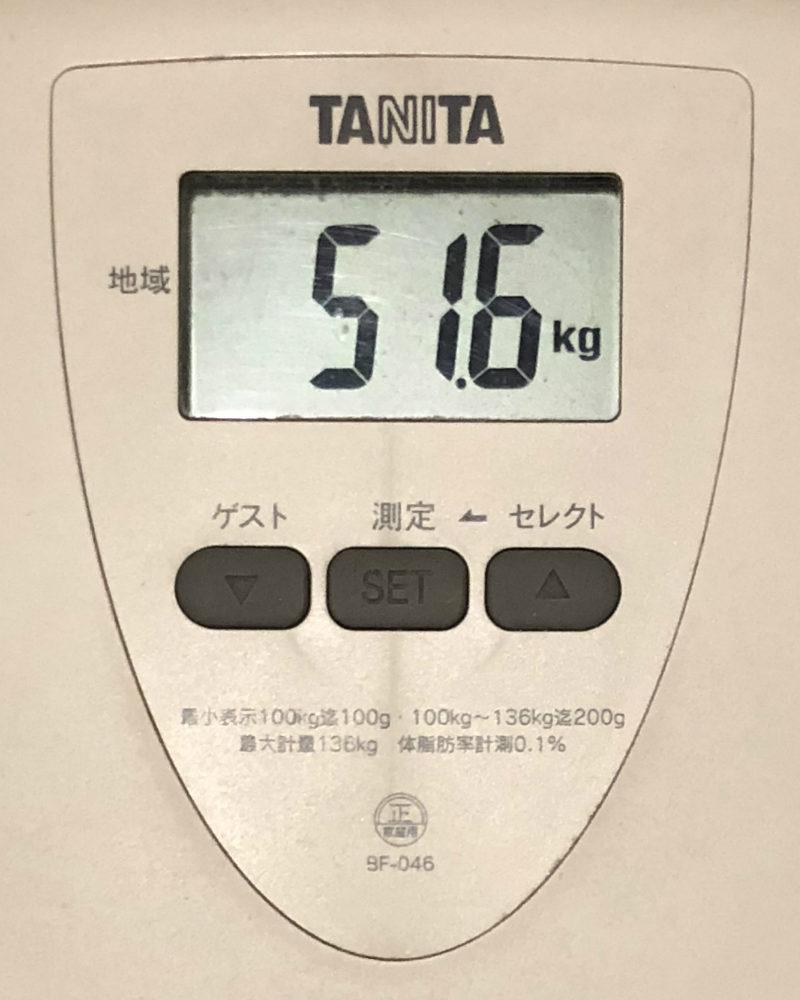 体重51.6kg