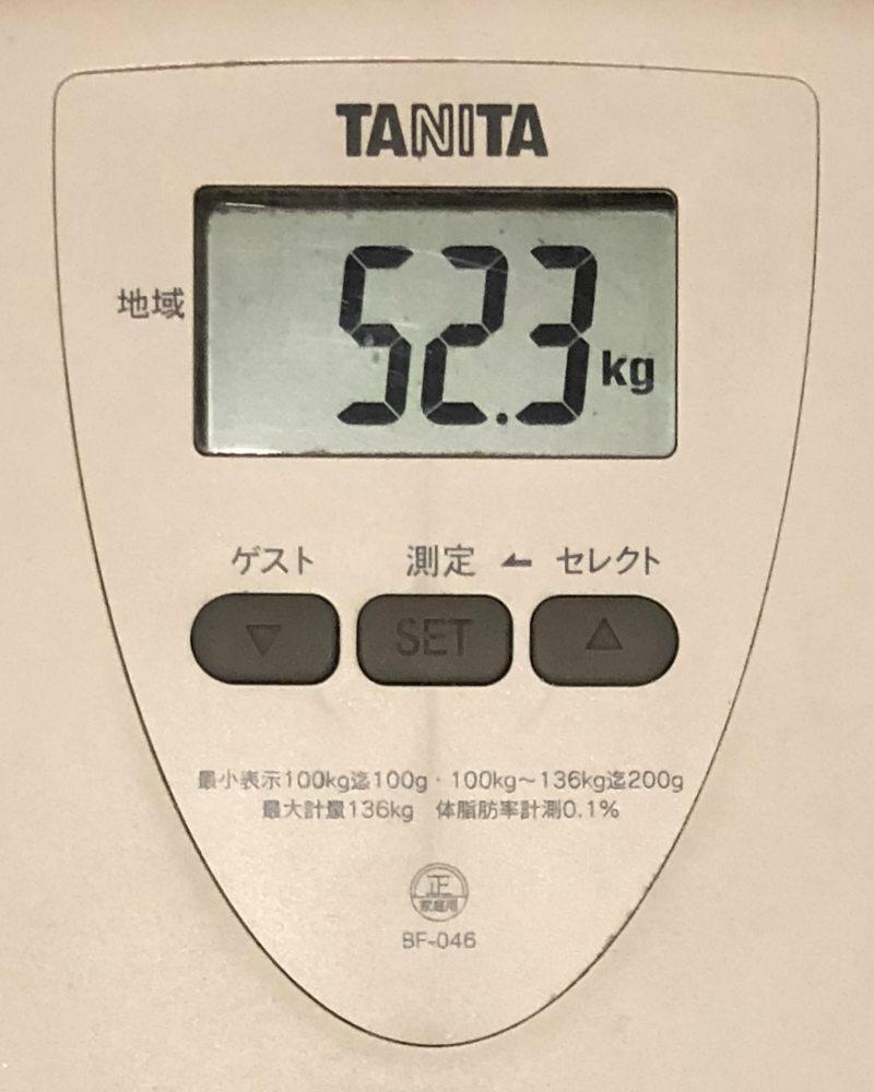 体重52.3kg