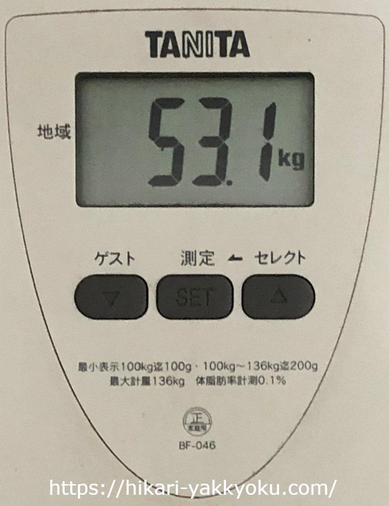 53.1kg